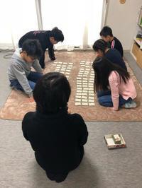 新年最初の授業は… - 枚方市・八幡市 子どもの教室・すべての子どもたちの可能性を親子で感じる能力開発教室Wake(ウェイク)