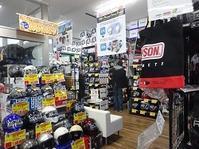 """札幌のバイク用品店と""""クリームソーダ"""" - わんわん・パラダイス"""