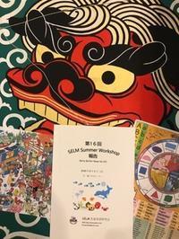 新年のご挨拶とお知らせ - セルム児童英語研究会