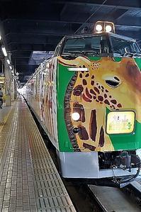 藤田八束の鉄道写真@旭山動物園号、子供たちの夢を乗せて走る・・・楽しい日本のリゾート列車子供達も大興奮 - 藤田八束の日記