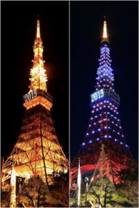 正月の風物詩、東京タワー西暦表示 - 飛行機&鉄道写真館