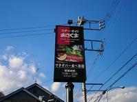1/2ステーキのあさくま八王子店サーロインステーキ200グラムレア焼き¥3,175 - 無駄遣いな日々