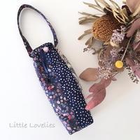 ペットボトルホルダー - Little Lovelies
