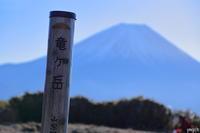 2019年登り初めは「竜ヶ岳」〜 山頂 - Photolog