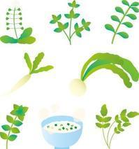 小寒とは(大杉) - 柚の森の仲間たち