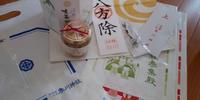 2019寒川神社 初詣4☆あの通販会社に関して - SUPICA'S  BLOG