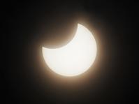 部分日食@静岡市 - 安倍奥の星空