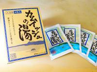 入浴剤シリーズ4「カムイッシュの湯」と日記 2019.01.06 - ナオキブログ