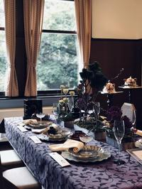 エリスマン邸お正月の装飾 - お茶をどうぞ♪