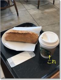 コーヒーカップスリーブ - Have a nice day!