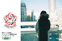 1/9(水)〜1/15(火)は、東急ハンズ京都店に出店します!! - 職人的雑貨研究所