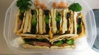 高野豆腐でサンドイッチ - ルンルンのルン