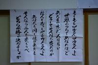 ツル多はげます会中秋の有多毛(鶴田町) - こんざーぎのブログ(Excite支店)