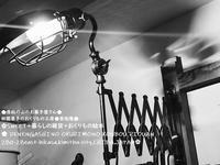 伸縮アームライト - *田園菓子のおくりもの工房…  里桜庵Riou-an