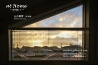 波止場の写真学校横浜作品制作クラス神戸へ! - ON THE WIND  *mummy's Diary