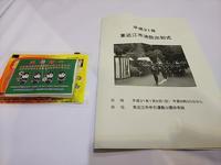 出初式-東近江市消防団 - 滋賀県議会議員 近江の人 木沢まさと  のブログ