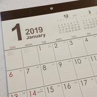 ++今年のカレンダーは セリア*++ - 私の暮らし*私のおうち*2