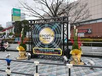 NEWS EPCOTIA 東京ドーム1日目 - 写真の記憶