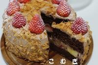 チョコレートケーキ&いちごシフォンケーキ - パン・お菓子教室 「こ む ぎ」