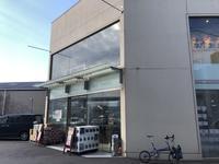 コーヒー豆が切れた - 神戸ポタリング日記