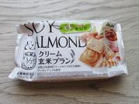 クリーム玄米ブラン 豆乳アーモンド - 池袋うまうま日記。