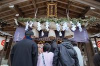 八重垣神社 - じじ & ばば の Photo blog
