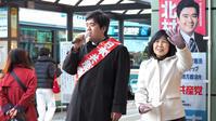 新年最初の定例宣伝 - こんにちは 原のり子です
