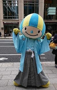岐阜のミナモちゃん - jujuの日々