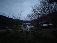 四国から九州へ露天風呂車中泊35日目 - 空の旅人