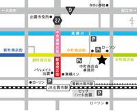 出雲市の出会い3日目 - 吉祥寺マジシャン『Mr.T』