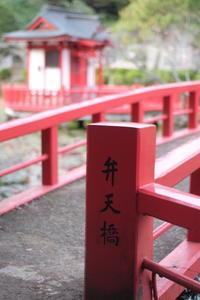 想い出の赤い橋 - aya's photo