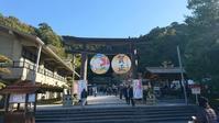 『護国神社』様へ、参拝致しました‼️ - コンディショニングジム life