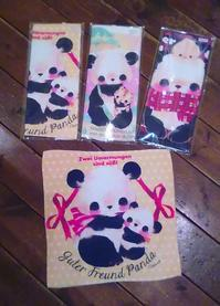 関西つうしん2019年の営業始まりました【年越しパンダ展 vol.7】始まりました。新着情報。パンダ焼きの販売 - 雑貨・ギャラリー関西つうしん