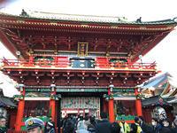 神田明神に初詣からの、絶品トロットロ親子丼@「鳥つね」 - Isao Watanabeの'Spice of Life'.