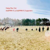 ジュニア初蹴り!January 6, 2019 - DUOPARK FC Supporters