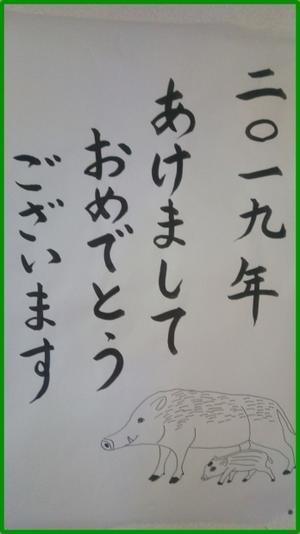 初詣・初笑い - ゆうあい日記