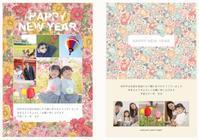 リバティ年賀状☆フィービー - amikas Atelier m+a