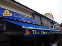 【再訪②】Niqqi's The Cheese Prata Shop ★Clementi Rd★ - eat! eat! eat!