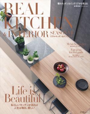 2019ハッピーニューイヤー - kitchen journal  「キッチンのこころ」