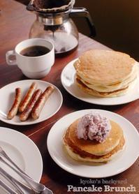 パンケーキ・ブランチ - Kyoko's Backyard ~アメリカで田舎暮らし~