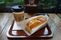 nico and...COFFEEさんでタマゴサンド - *のんびりLife*