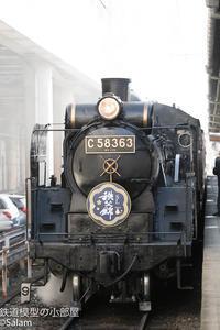 あけましておめでとうございます秩父鉄道に行ってきました - 鉄道模型の小部屋