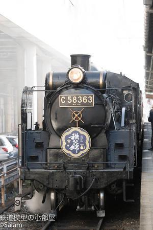 あけましておめでとうございます 秩父鉄道に行ってきました - 鉄道模型の小部屋