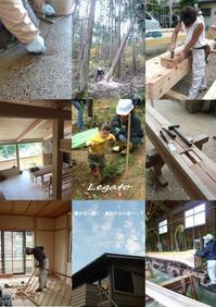 東京の木で家を造る会・無垢の木の家づくり窓口の開設のご挨拶 - スタジオ紡