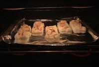 スライス切り餅 in the oven/こんなシリアルボウル - 幾星霜