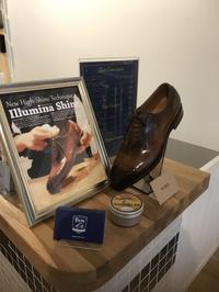 明日、1月8日(火)は定休日です。 - Shoe Care & Shoe Order 「FANS.浅草本店」M.Mowbray Shop