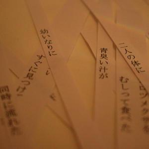 ポエムイヤー2019 - poem  art. ***ココロの景色***