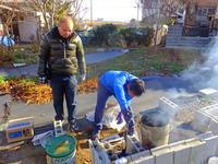 焼き芋会1月7日(月) - しんちゃんの七輪陶芸、12年の日常
