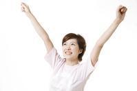 あけましておめでとうございます! - 【道家道学院】 関西本校 大阪道学院スタッフブログ