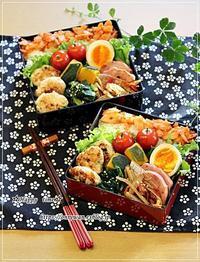 つくねの塩焼き弁当と七草粥♪ - ☆Happy time☆
